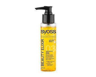 Syoss Beauty Elixir Absolute Oil Treatment