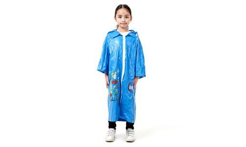 Dolphin Jas Hujan Anak 383 – Blue
