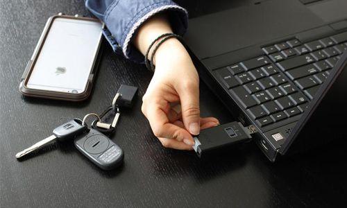Pastikan Port USB Kompatibel Dengan Versi Lain