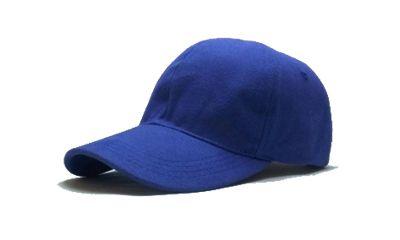 Bahan Raphel Lebih Tebal dan Lembut Menjadikan Topi Terlihat Modern dan Keren
