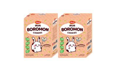Monde Boromon Cookies Original Flavour 1 5y