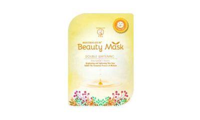Mentholatum Beauty Mask Double Whitening