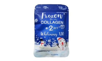 Frozen Collagen 2 in 1 Whitening X10